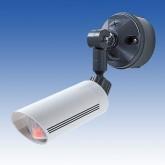 屋外?屋内用パッシブセンサー PA-15W パッシブ型遠赤外線式 立体検知型?15m用